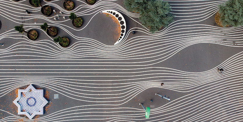 A bird's-eye view of Superkilen Park in Copenhagen, Denmark