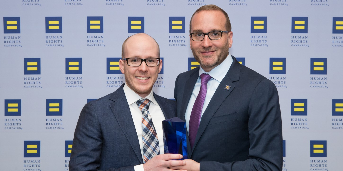 HRC CEI Awards 2018 — Building Pride National Lead, Erik Westerlund